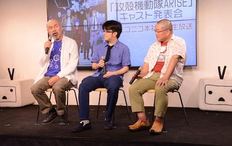 (左から)塾一久、奥秀太郎、藤咲淳一。