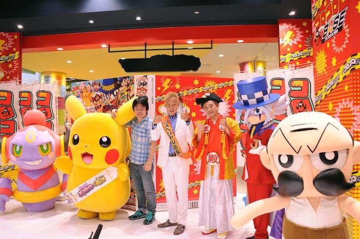 左からフーパ、ピカチュウ、松本しげのぶ、じゅんいちダビッドソン、和田誠編集長、怪盗ジョーカー、じーさん。