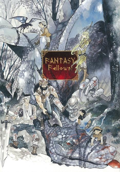 小冊子「FANTASY Fellows!」