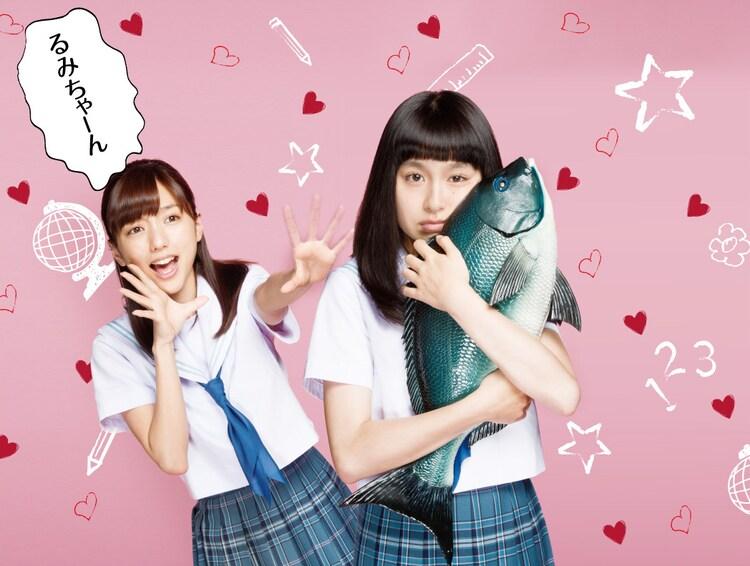 「るみちゃんの事象」ビジュアル