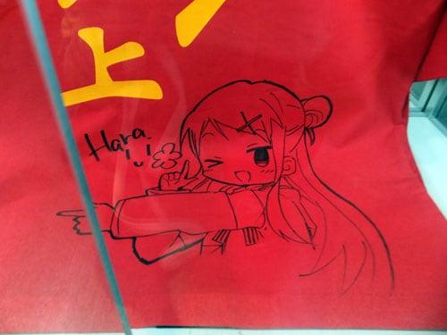 「ドキドキ★ビジュアル★展覧会」が東京で開催されたときの様子。(c)原悠衣/芳文社