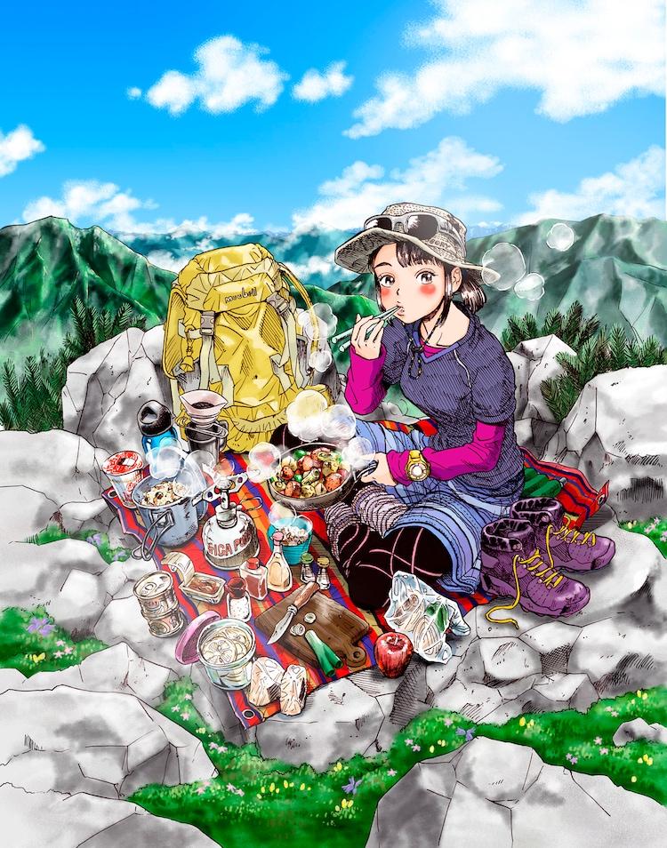 コンビ ブログ komi 山