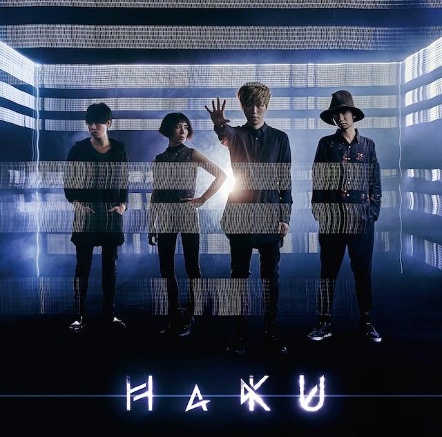 HaKU「衝動」通常盤ジャケット