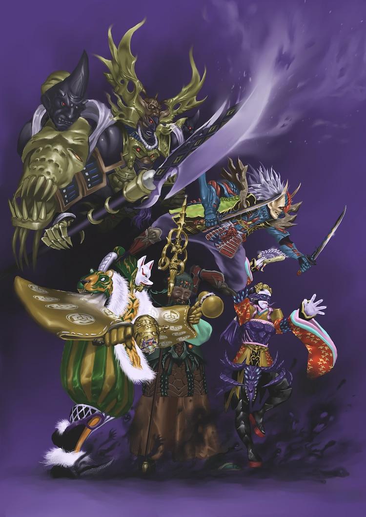 皆川亮二が描いた牙鬼軍団。