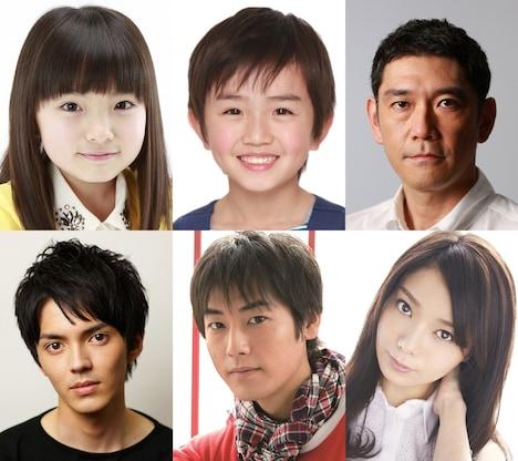 新たに発表されたキャスト6名。上段左から鈴木梨央、中川翼、杉本哲太。下段左から林遣都、福士誠治、森カンナ。