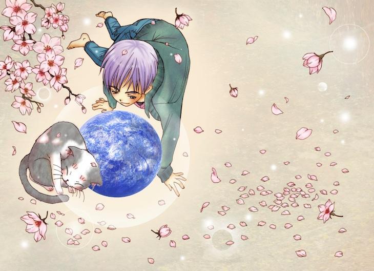 「ぼくは地球と歌う」カット