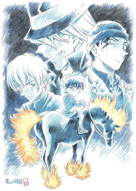 青山剛昌描き下ろしによる「名探偵コナン 純黒の悪夢(ナイトメア)」のティザービジュアル。