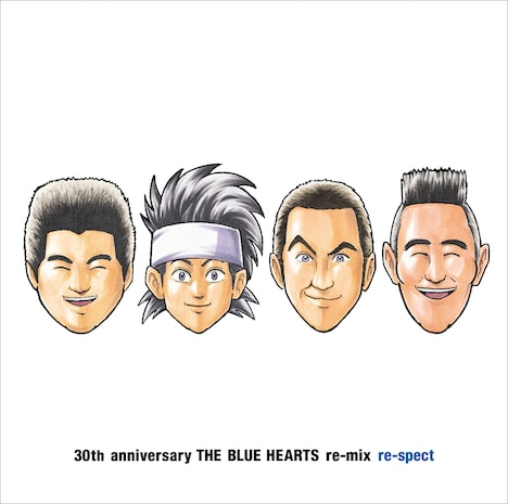 「30th anniversary THE BLUE HEARTS re-mix『re-spect』」ジャケットイラスト。(c)ゆでたまご