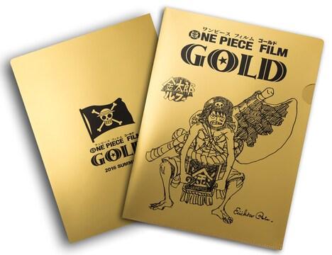 前売り券に特典として付属する「金の金太郎ルフィクリアファイル」。