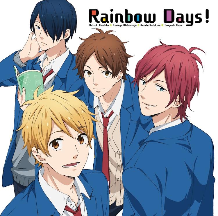 エンディングテーマ「Rainbow Days!」のジャケット。