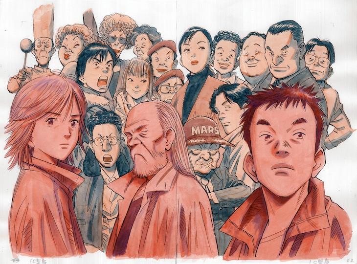 「20世紀少年」(c)浦沢直樹・スタジオナッツ/小学館