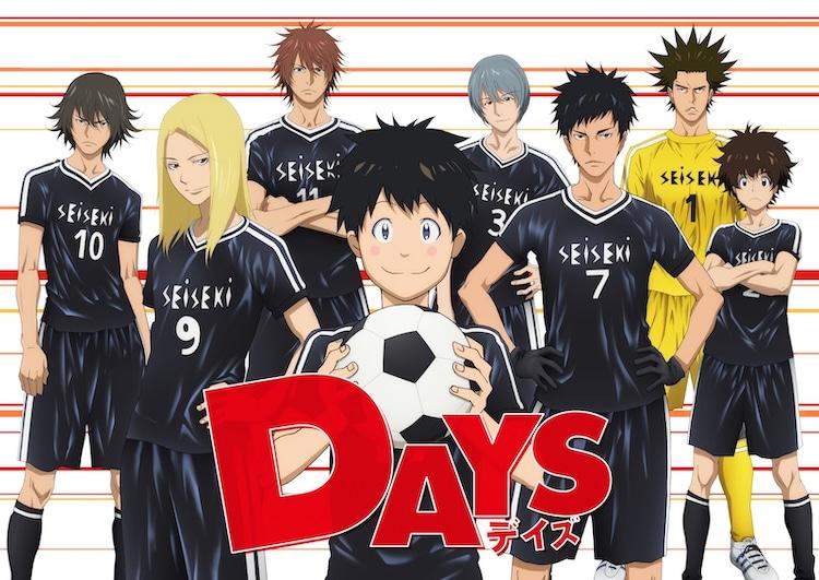 アニメ「DAYS」キービジュアル