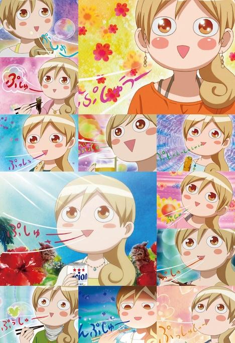 アニメ「ワカコ酒」の「ぷしゅー」シーン集。