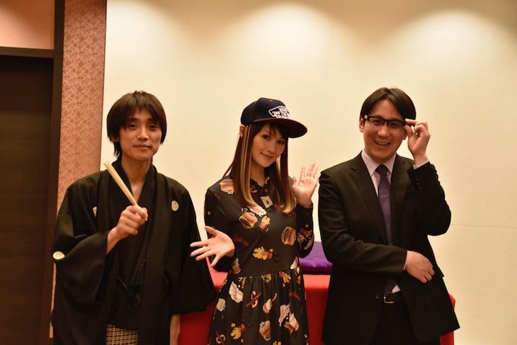 (左から)吉田尚記、小林ゆう、サンキュータツオ。