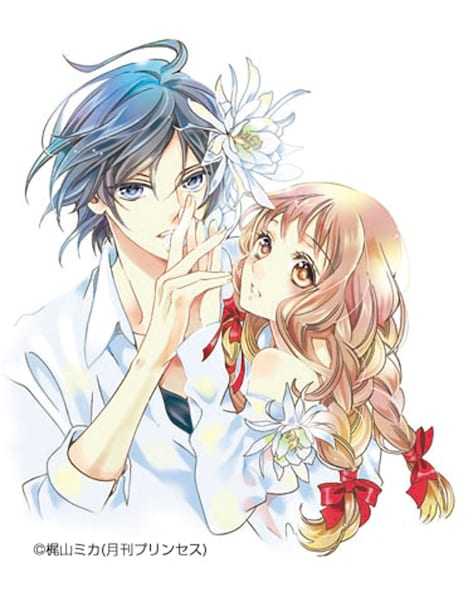梶山ミカ「だから、花にはキスできない。」カット