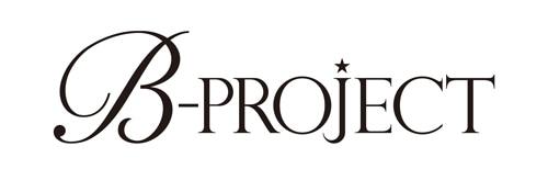 「B-PROJECT」ロゴ