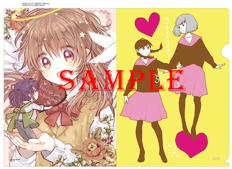 アニメイト特典「小百合さんの妹は天使」と「わがままちえちゃん」のクリアファイル。