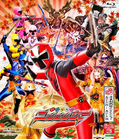 「スーパー戦隊シリーズ 手裏剣戦隊ニンニンジャー Blu-ray COLLECTION 3」