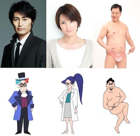 (左上から)安田顕、吉瀬美智子、とにかく明るい安村。下段はそれぞれが演じるキャラクター。