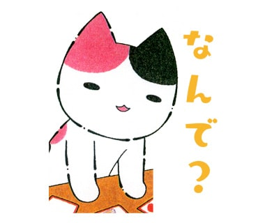 LINEスタンプ「須藤真澄のゆずとゆかいなこねこたち」より。