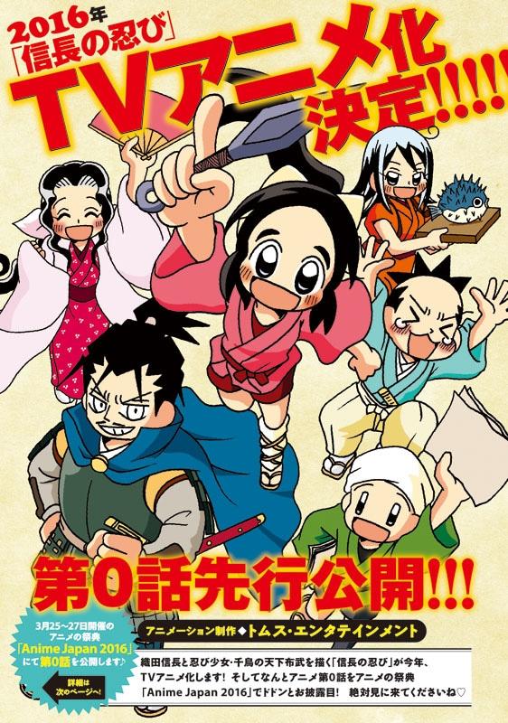 ヤングアニマル5号に掲載されたカラーページ。(c)重野なおき/白泉社