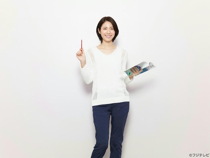 「早子先生、結婚するって本当ですか?」にて主役の立木早子を演じる松下奈緒。(c)フジテレビ