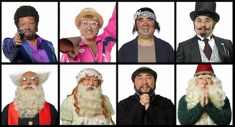 塚地武雅扮する、妄想世界に登場するキャラクター。(左上から時計回りに)麻薬売人、水泳コーチのイヤン=ヤッケ、親方、ドダリー卿、謎の妖精、神父、女装したダッフンヌ神父、ダッフンヌ神父。