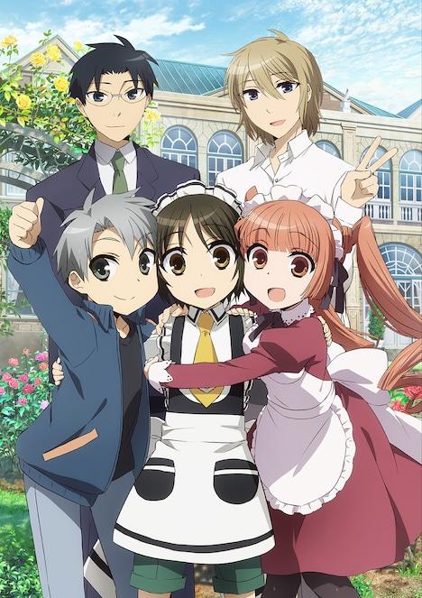 TVアニメ「少年メイド」第2キービジュアル