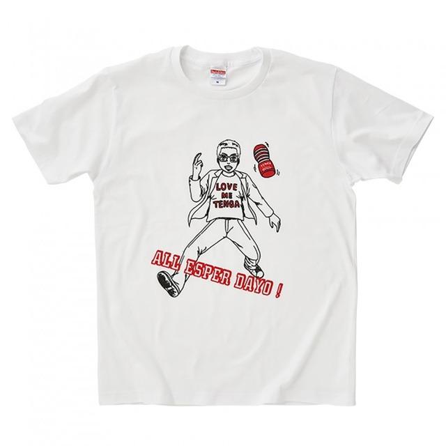 若杉公徳×TENGA みんな!エスパーだよ!描き下ろしTシャツ