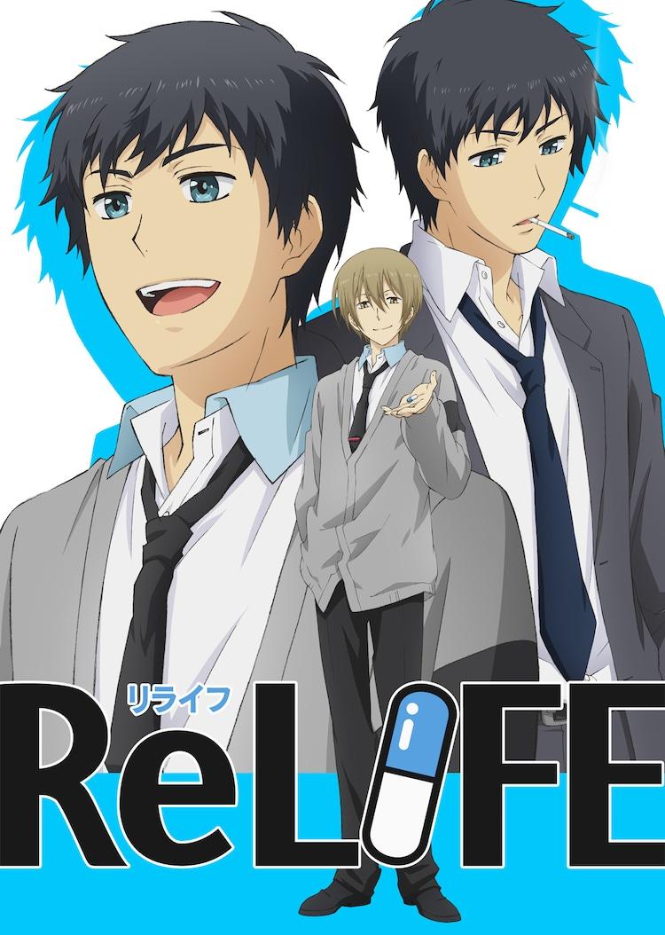 Relife 追加キャストに木村良平 戸松遥ら 小野賢章は舞台とアニメw主演 コミックナタリー