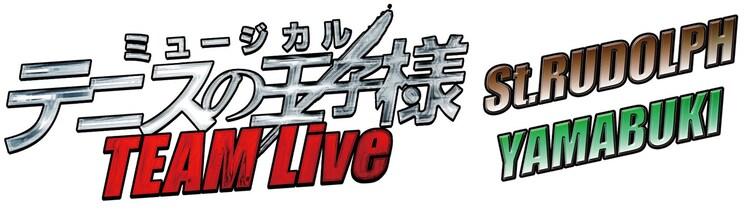 「ミュージカル『テニスの王子様』TEAM Live St.RUDOLPH・YAMABUKI」ロゴ