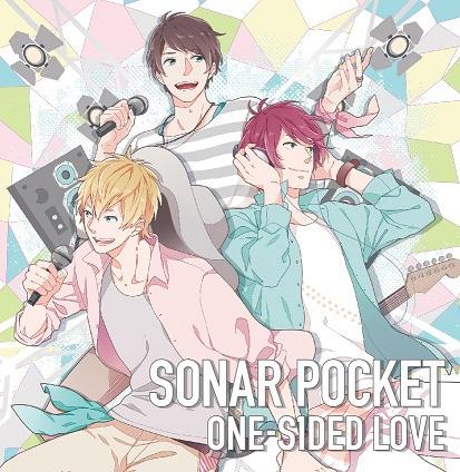 「ONE-SIDED LOVE(虹色デイズ盤)」のジャケット。
