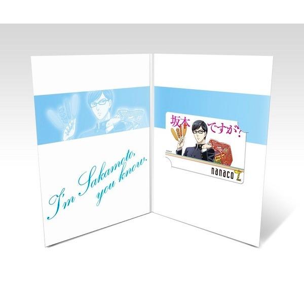 nanacoカード飾り用台紙