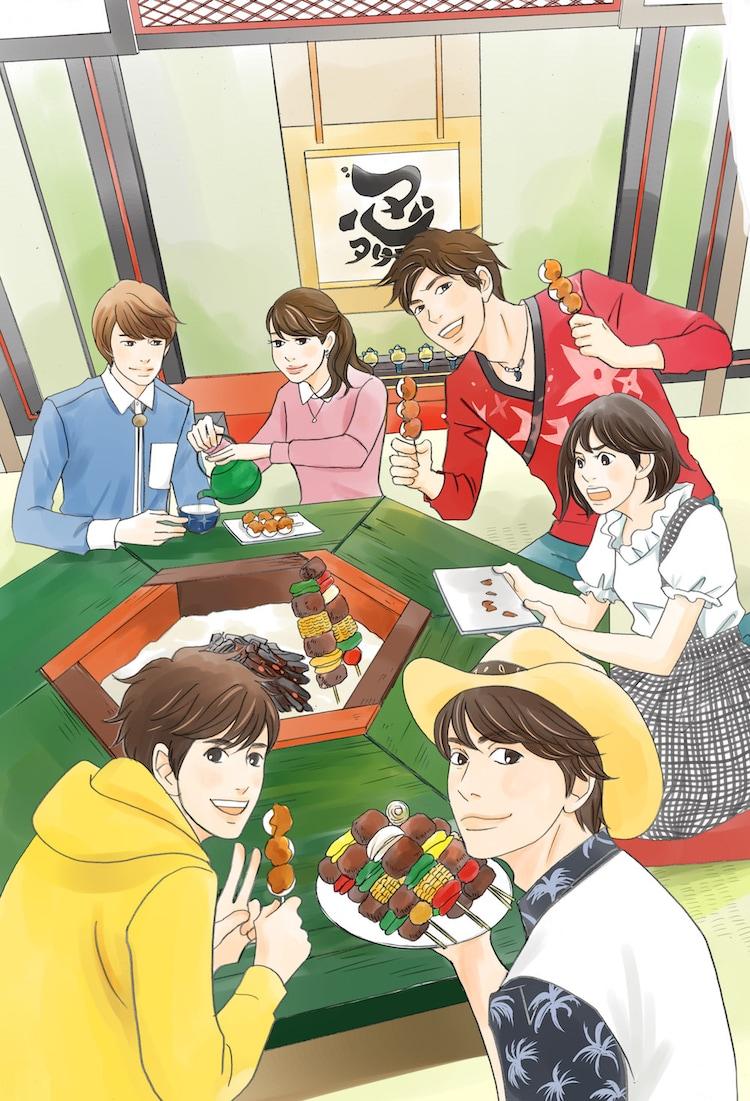 二ノ宮知子が描いたニンニンジャー6人の素顔。