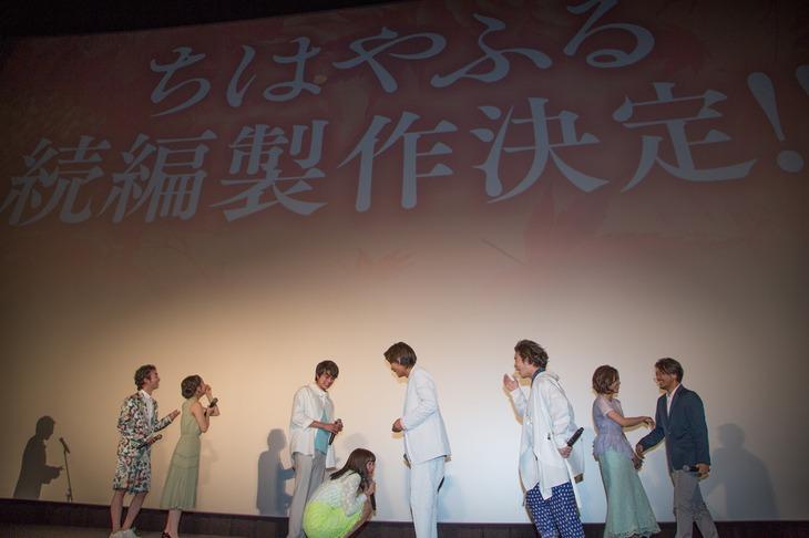 「ちはやふる」続編制作決定が明かされた舞台挨拶の様子。