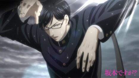 アニメ「坂本ですが?」第5話より。