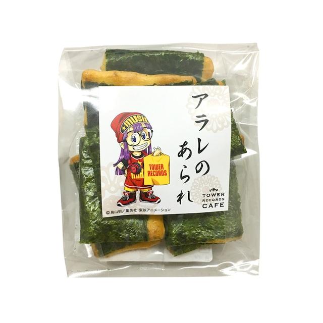 「Dr.スランプ アラレちゃん × TOWER RECORDS CAFE アラレのあられ」