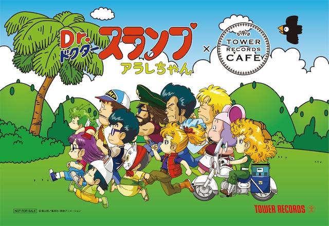 「Dr.スランプ アラレちゃん × TOWER RECORDS CAFE 表参道店」コラボポストカード