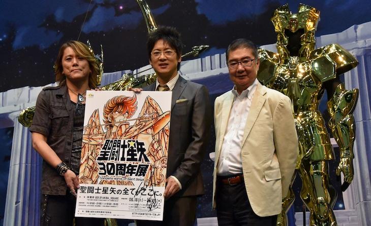 「聖闘士星矢30周年展 Complete Works of Saint Seiya」お披露目記者会見の様子。(左から)NoB、細川茂樹、東映アニメーション取締役会長の森下孝三氏。