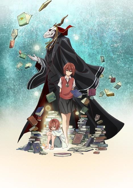 アニメ「魔法使いの嫁 星待つひと 前篇」メインビジュアル