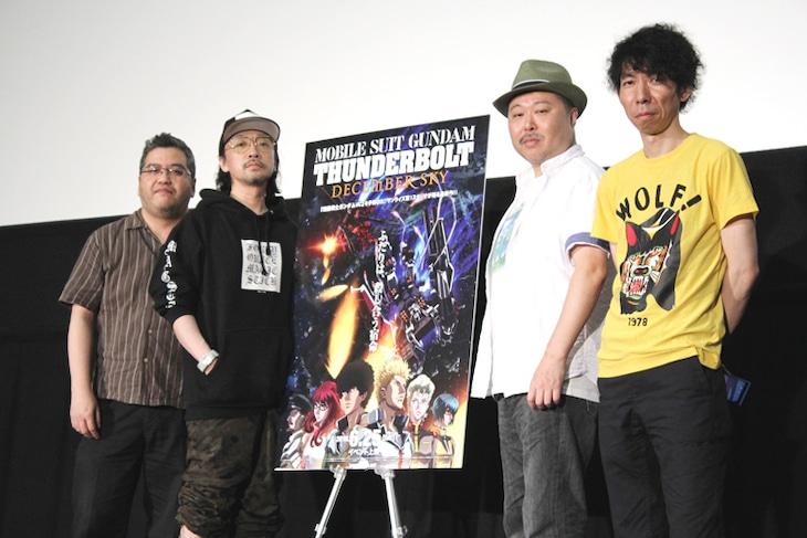 (左から)松尾衡監督、菊地成孔、太田垣康男、小形尚弘プロデューサー。