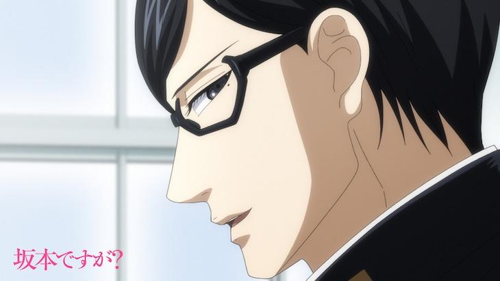 アニメ「坂本ですが?」第12話より。
