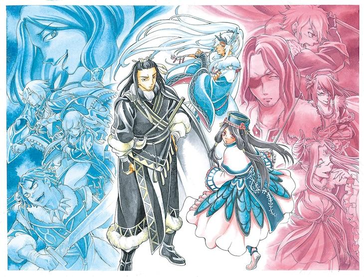 「Thunderbolt Fantasy 東離劍遊紀」マンガ版のイラスト。(c)佐久間結衣/講談社