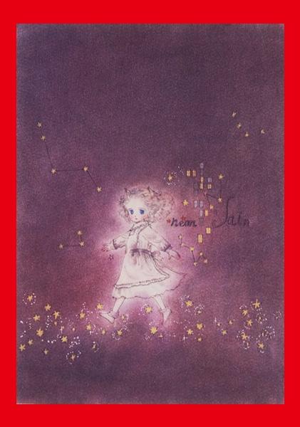 大島弓子「綿の国星」の高級複製原画