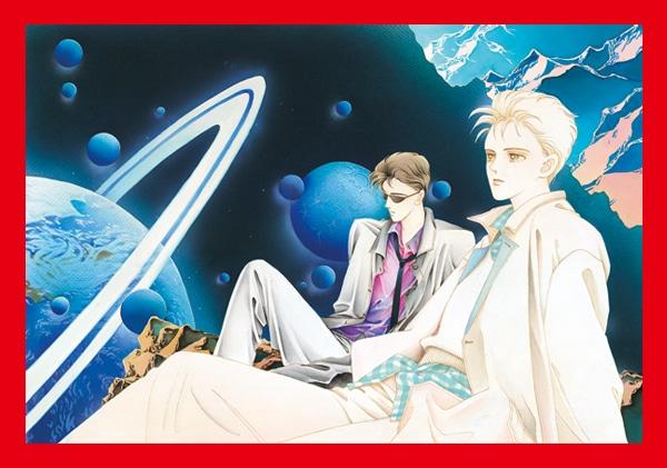 清水玲子「竜の眠る星」のサイン入り高級複製原画。