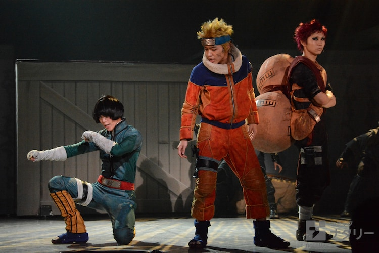 「ライブ・スペクタクル『NARUTO-ナルト-』」ゲネプロの様子。(左から)ロック・リー、うずまきナルト、我愛羅。