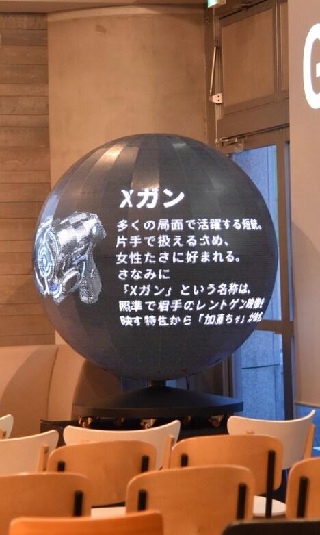 「GANTZ:O NIGHT ~@hiroya_oku SHIBUYA Mission~」の会場に設置されたガンツ球。