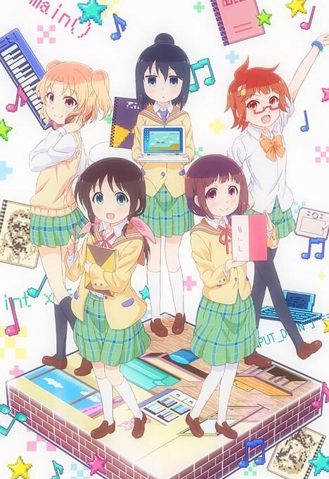 テレビアニメ「ステラのまほう」キービジュアル第2弾