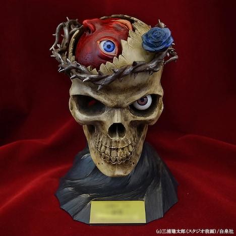 「Skull Knight & Beherit 2016Ver」