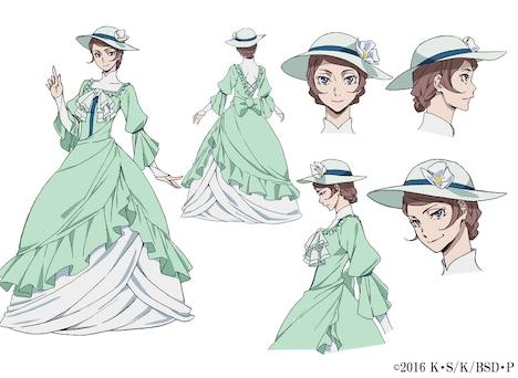 マーガレット・M(CV:名塚佳織)